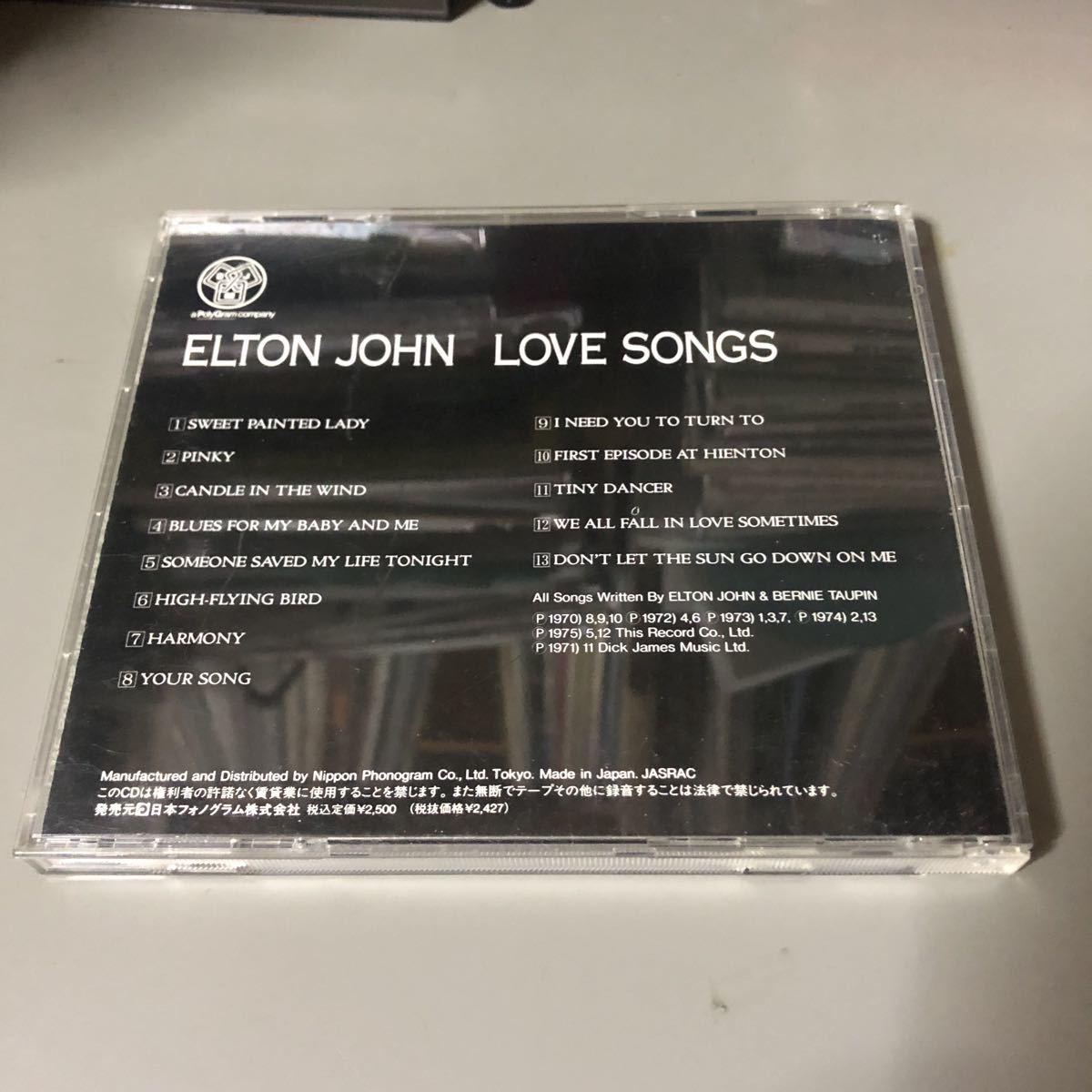 エルトン・ジョン ラブ・ソング VOL.1 国内盤CD