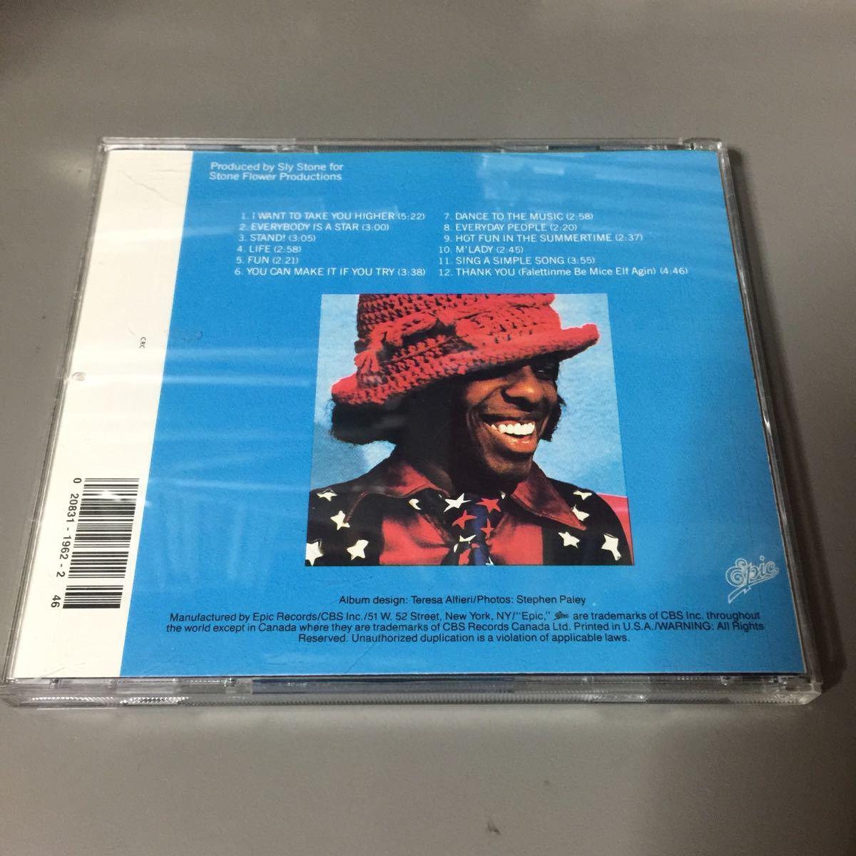 スライ&ザ・ファミリー・ストーン グレイテスト・ヒッツ USA盤CD