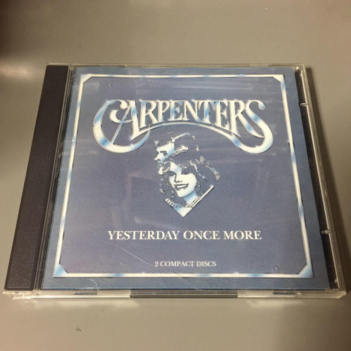 カーペンターズ イエスタデイ・ワンス・モア USA盤2枚組CD