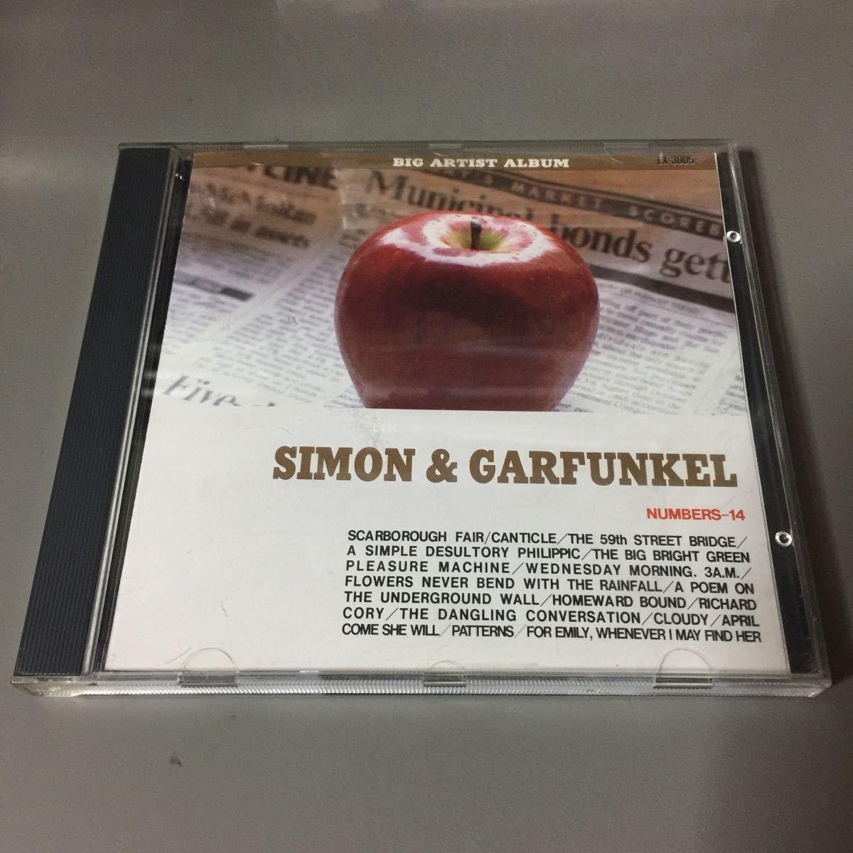 サイモン&ガーファンクル ビッグ・アーティスト・アルバム 国内盤CD