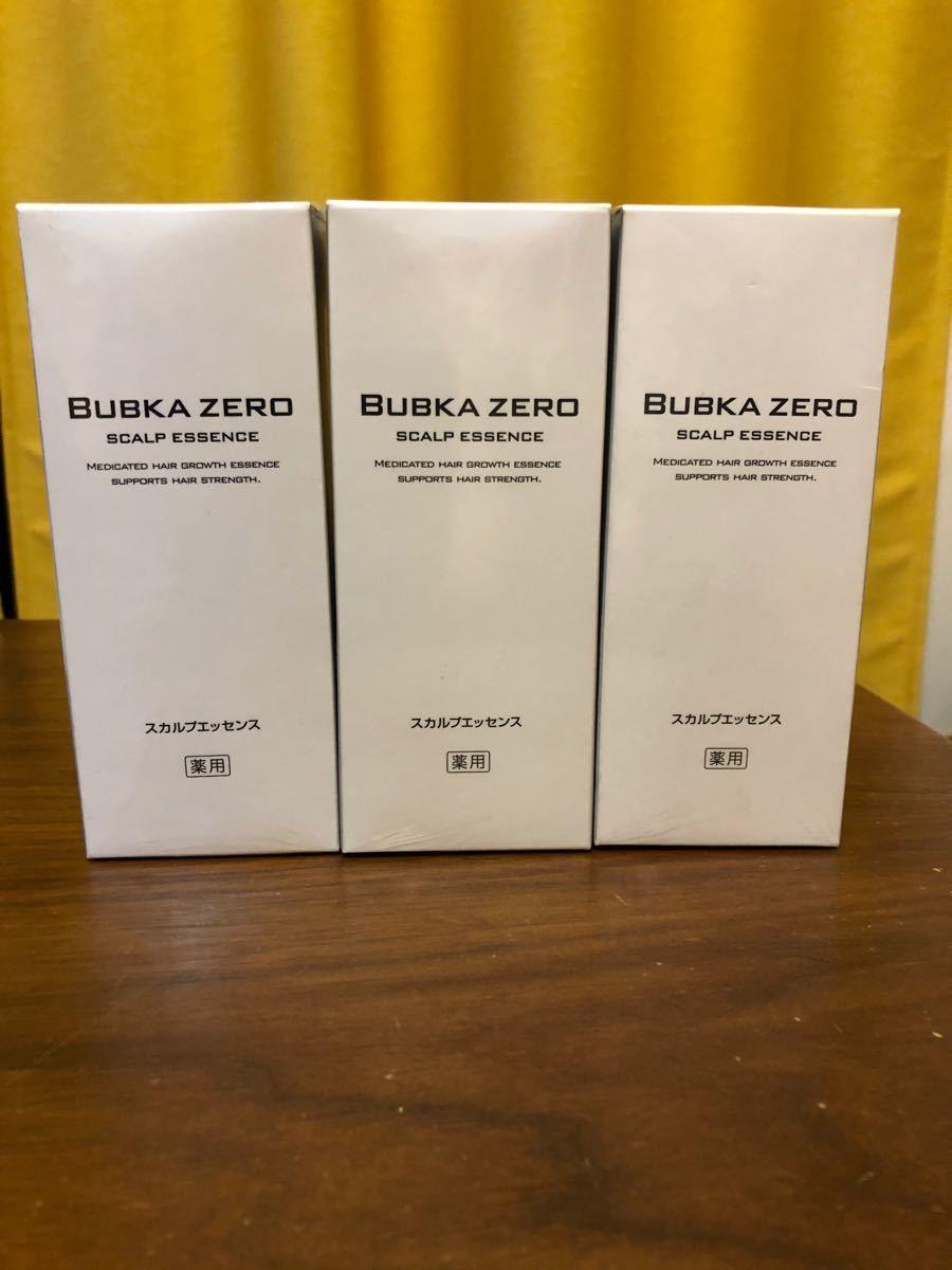 BUBKA ZERO スカルプエッセンス 育毛剤 新品3点