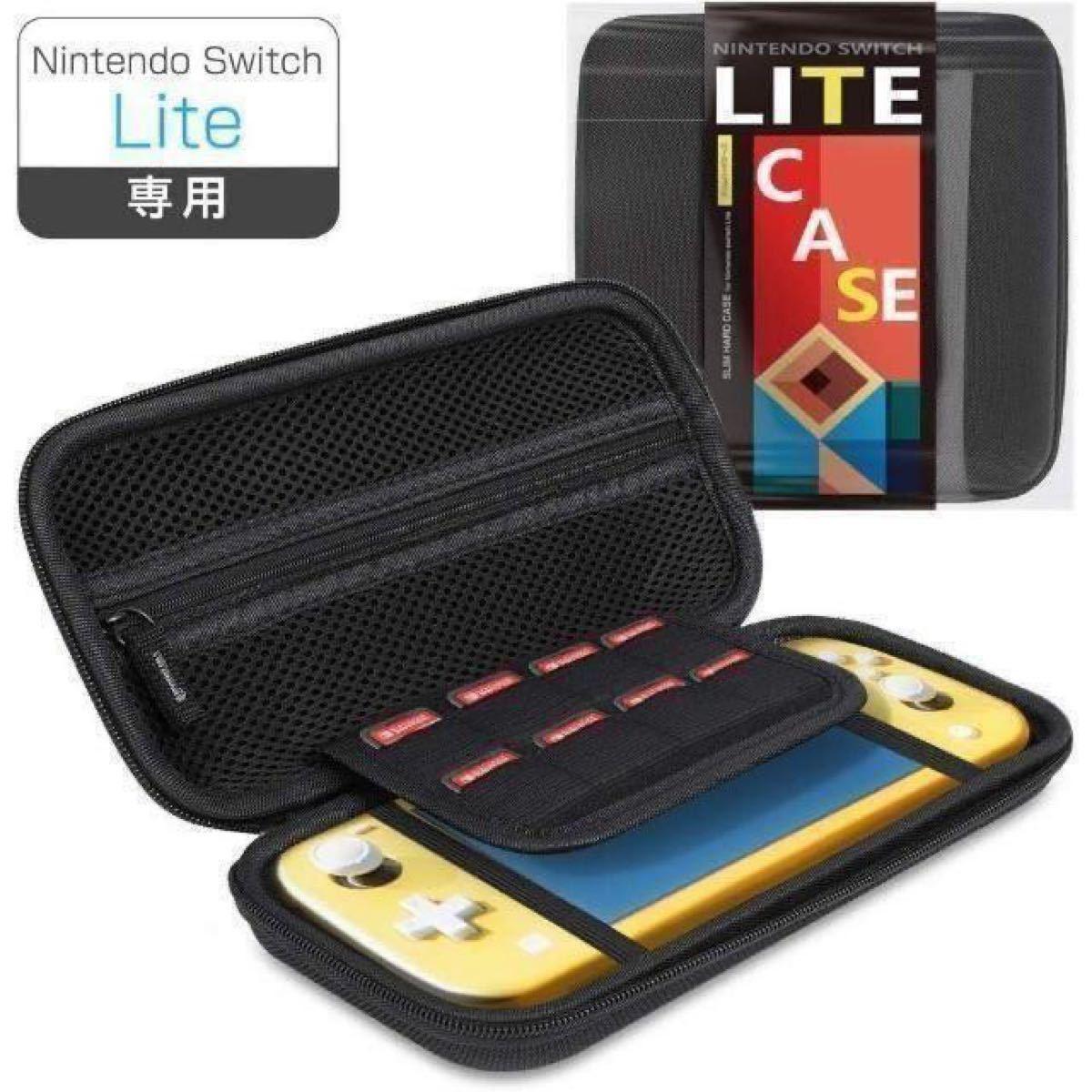 Nintendo Switch 任天堂スイッチ 収納バッグ 任天堂スイッチケース