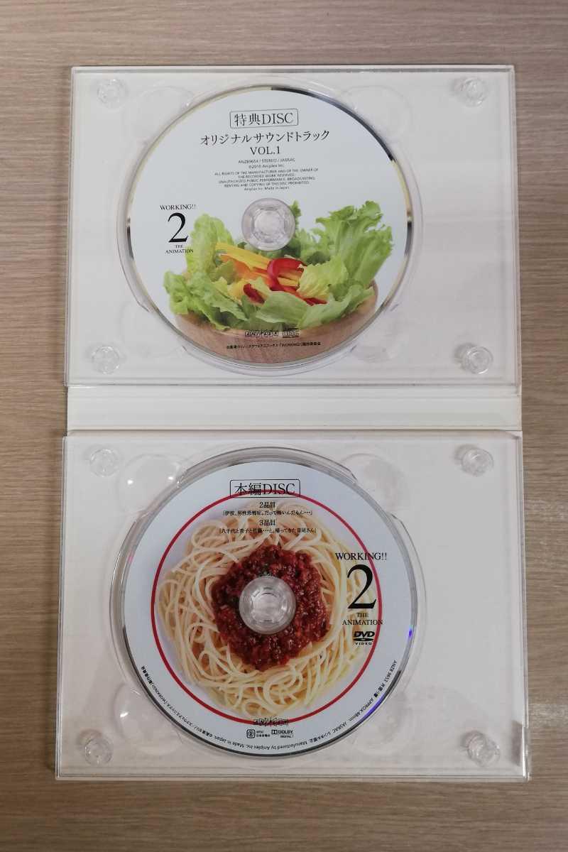 「WORKING!! 2〈完全生産限定版〉」DVD