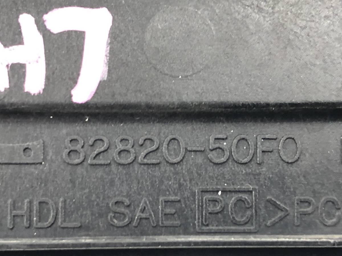 _b44997 スズキ アルトワークス ie/s Fリミテッド E-HB11S フロント 左 F/LH アウターハンドル ドアノブ キャッチ 0DG 82820-50F0 HB21S_画像4