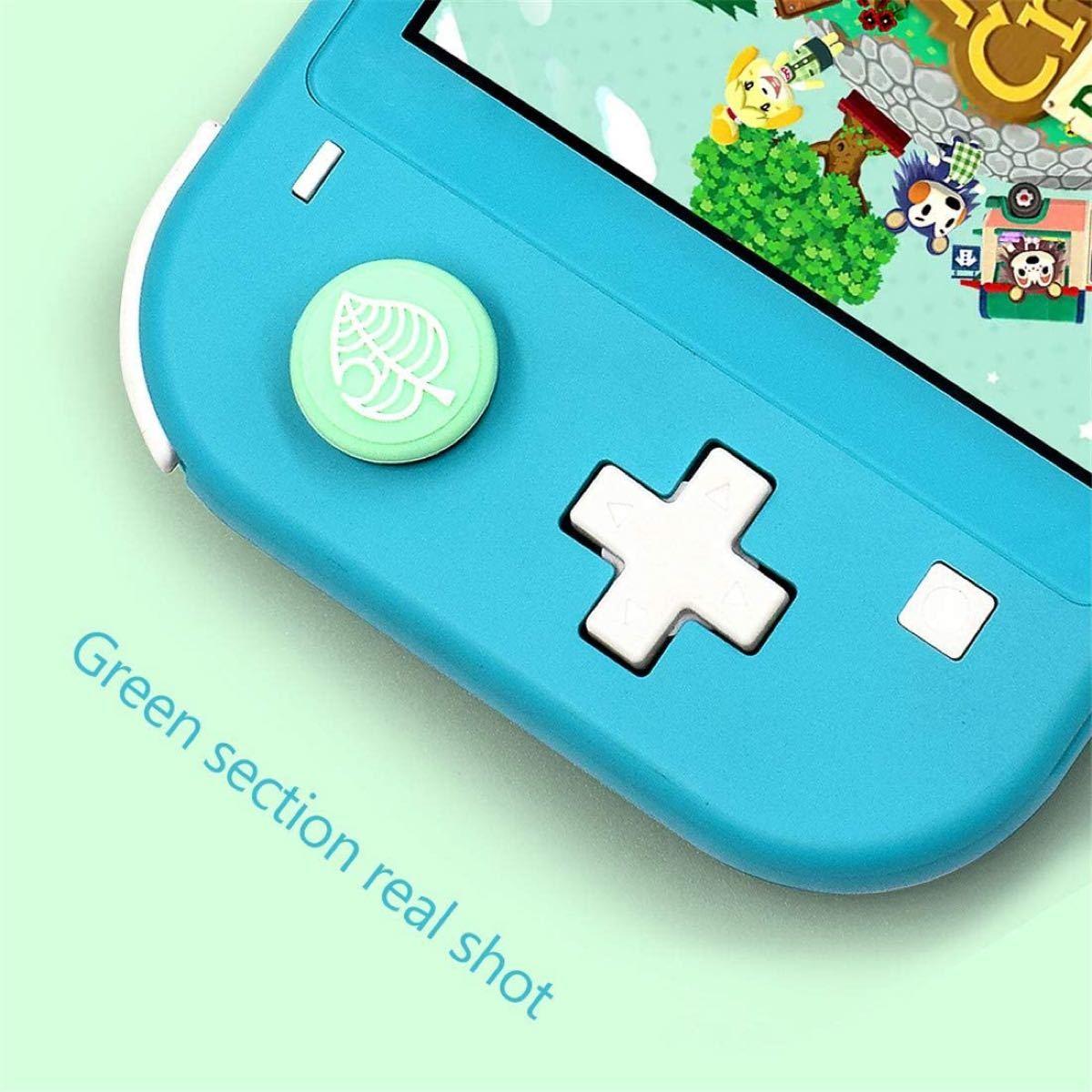 Switch & Switch LiteのJoy-Conに適用