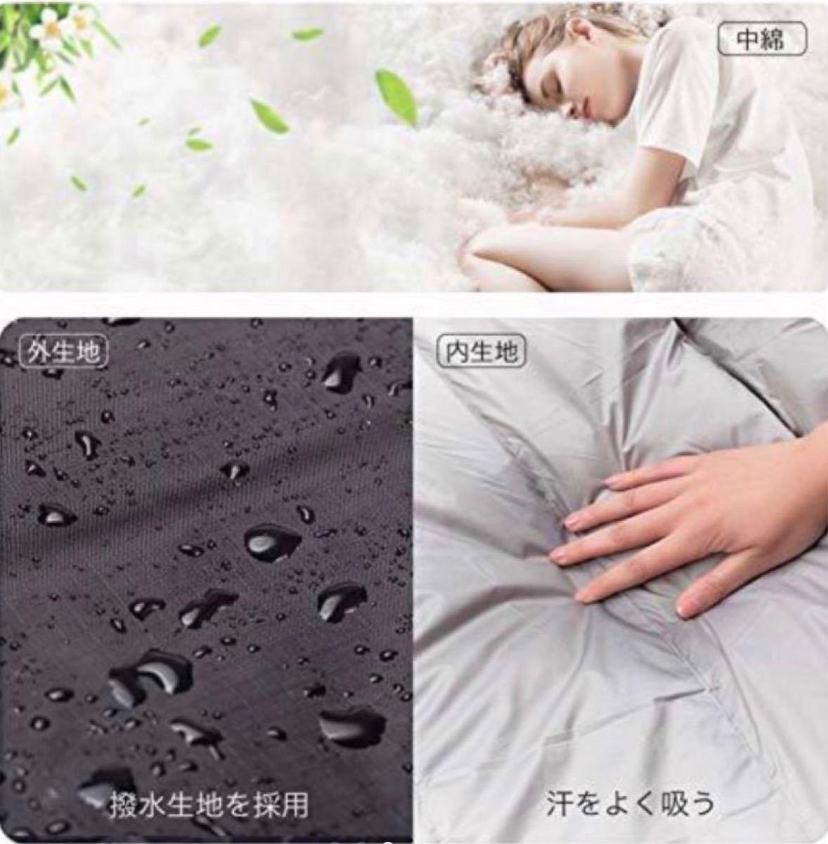 寝袋 シュラフ 封筒型 防水保温 丸洗い可能 連結可能 キャンプ 収納袋付