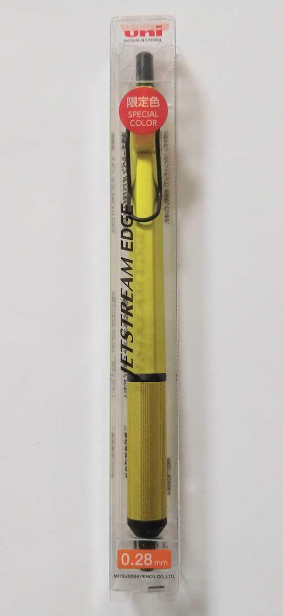 送料無料★uni ボールペン ジェットストリーム エッジ 0.28mm 限定色 イエロー 三菱鉛筆 JETSTREAM EDGE 油性ボールペン SXN-1003-28.Y_画像1