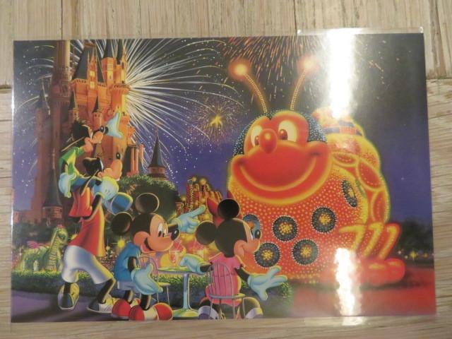 希少 20年以上前 TDL 東京ディズニーランド エレクトリカルパレード シンデレラ城 マックスも… ポストカード_画像1