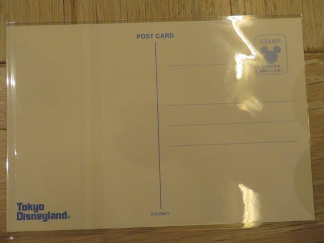 希少 20年以上前 TDL 東京ディズニーランド エレクトリカルパレード シンデレラ城 マックスも… ポストカード_画像2
