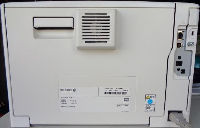FUJI XEROX 富士ゼロックス DocuPrint P350d モノクロレーザープリンター NL300048_画像5