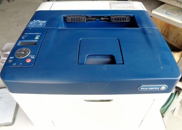 FUJI XEROX 富士ゼロックス DocuPrint P350d モノクロレーザープリンター NL300048_画像1