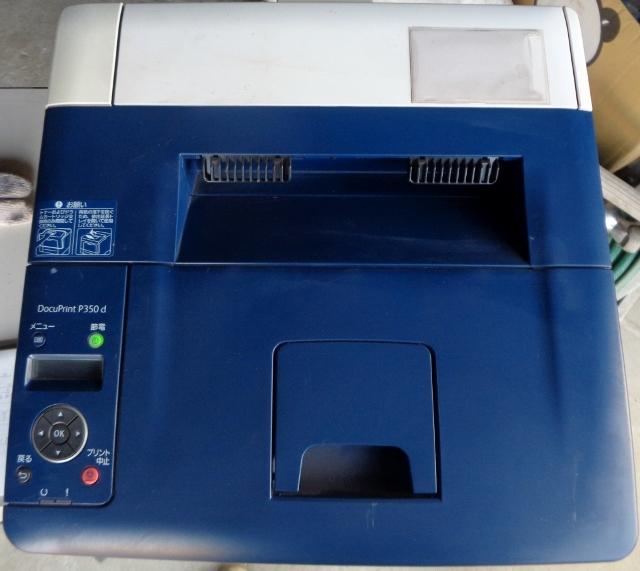 FUJI XEROX 富士ゼロックス DocuPrint P350d モノクロレーザープリンター NL300048_画像3