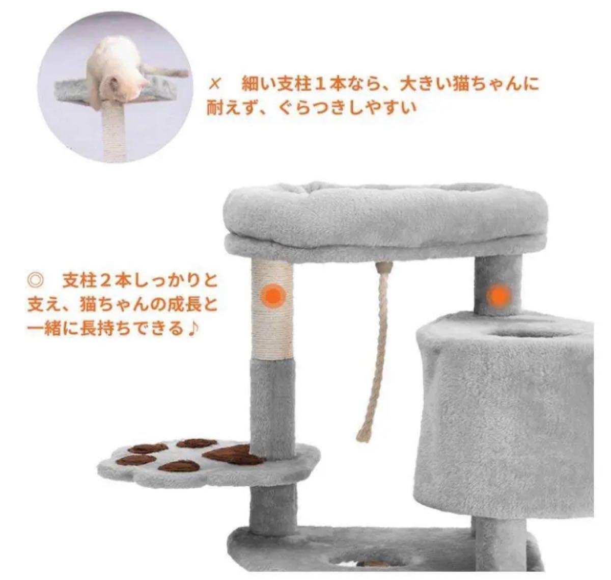 キャットタワー スロープ付き 登り降りしやすい 爪とぎ 猫タワー 子猫 95cm