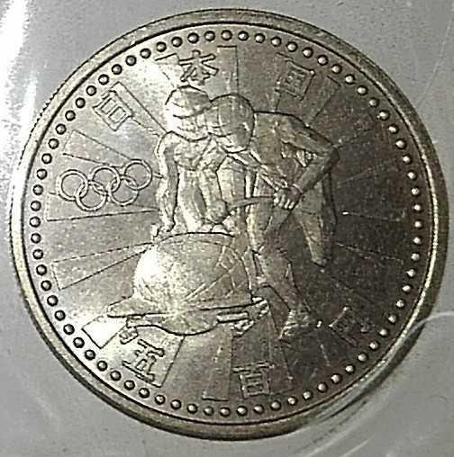 記念硬貨 平成9年長野オリンピック五百円硬貨(ボブスレー)【1枚】_画像2