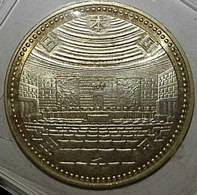 記念硬貨 裁判所百年 五千円硬貨【1枚】_画像2