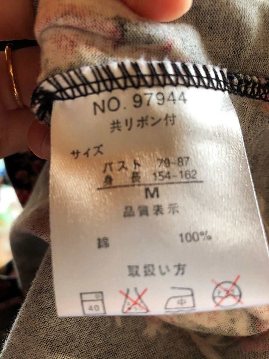 花柄カットソー  フリル トップス 長袖 美品