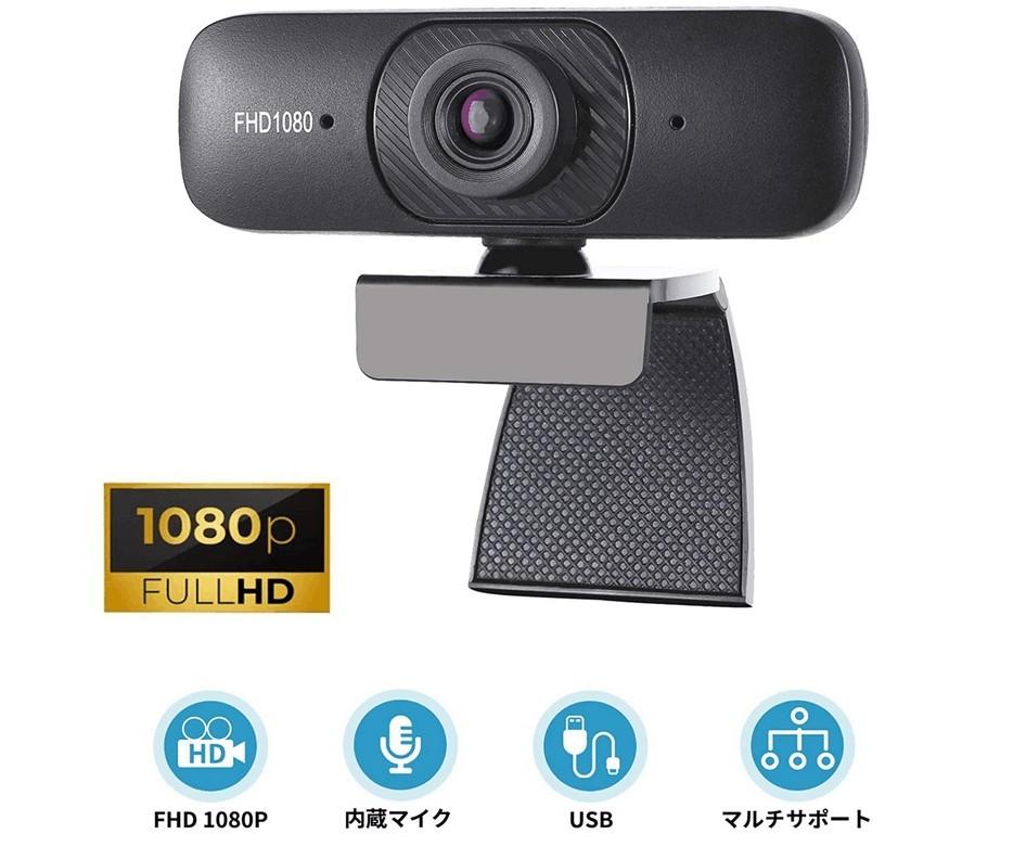 カメラ ウェブカメラ  マイク内蔵 ビデオカメラ pc カメラ 小型ビデオカメラ