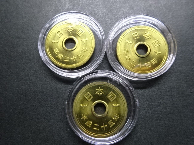 平成 32 年 硬貨
