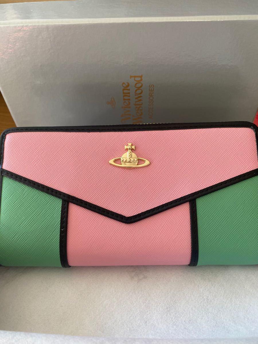 ヴィヴィアンウエストウッド ツートンカラー 長財布 ピンク 緑☆