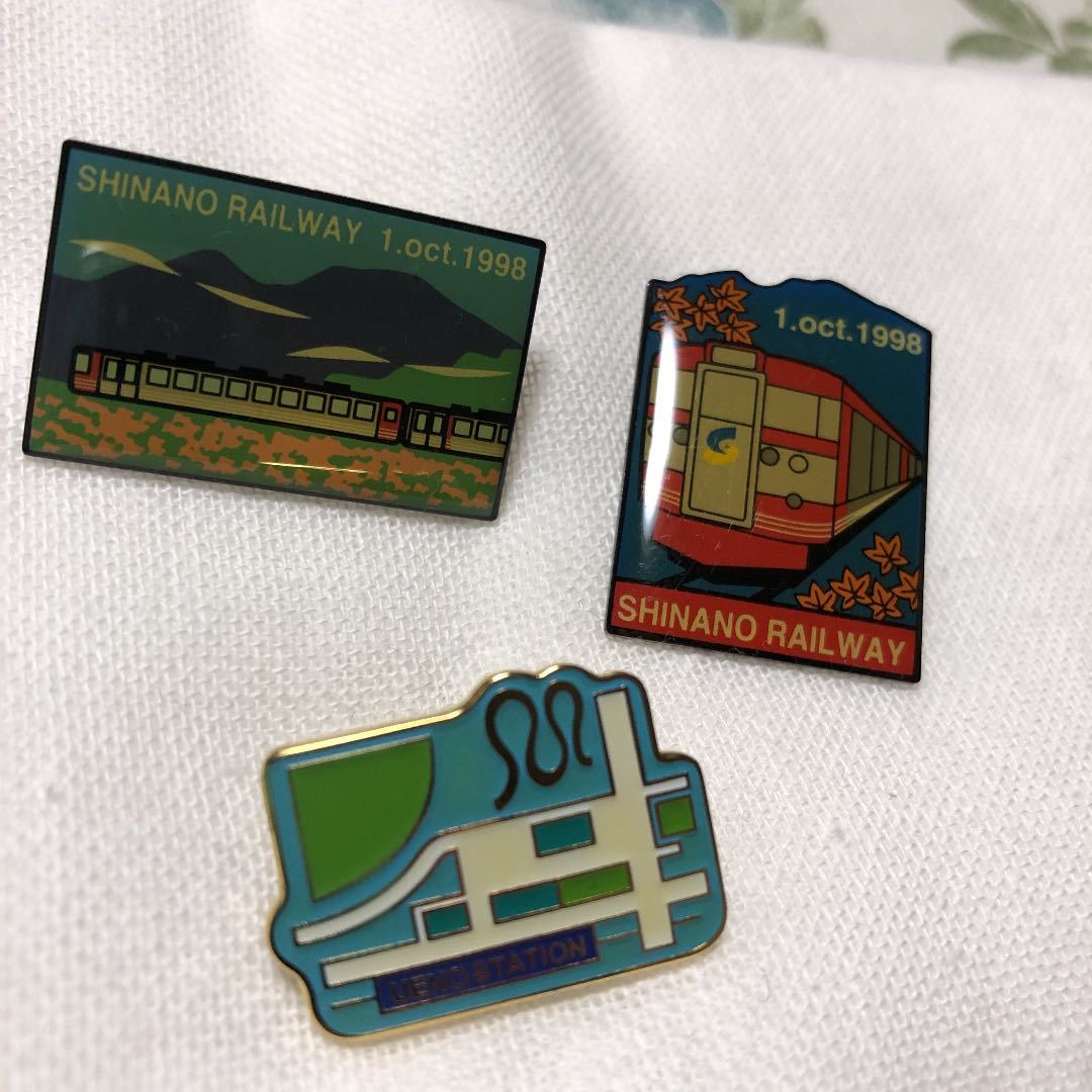 信濃鉄道2種 上野駅1種  ピンバッジ 鉄道コレクション 電車