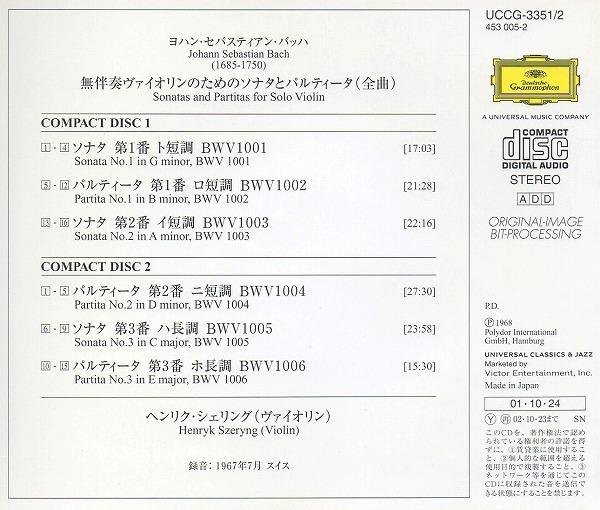 J.S.バッハ:無伴奏ヴァイオリンのためのソナタとパルティータ(全曲) / ヘンリク・シェリング(vn) / 2CD / DG_画像2