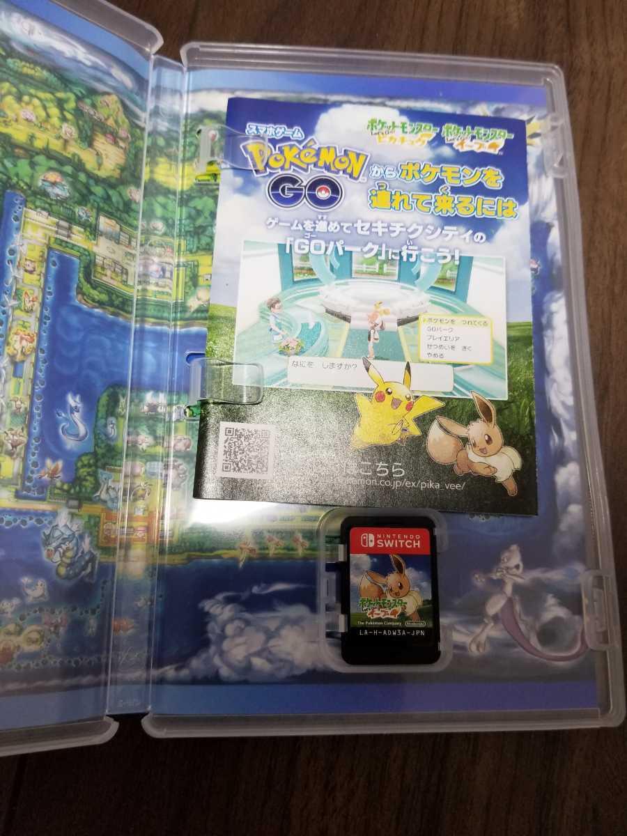 送料無料 ポケットモンスター Let''s Go イーブイ レッツゴーイーブイ Nintendo Switch スイッチ ソフト_画像2