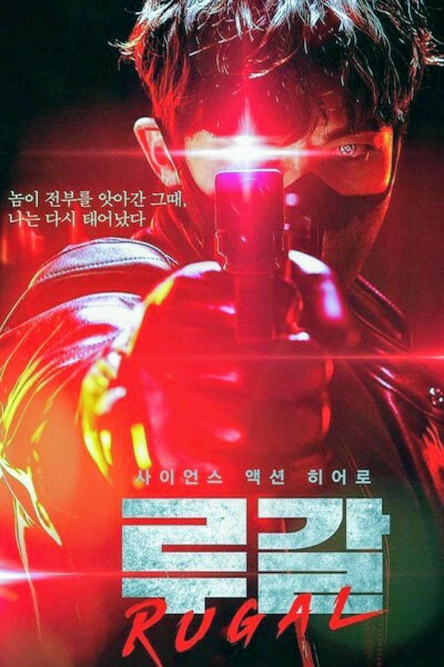 韓国ドラマ ルーガル DVD
