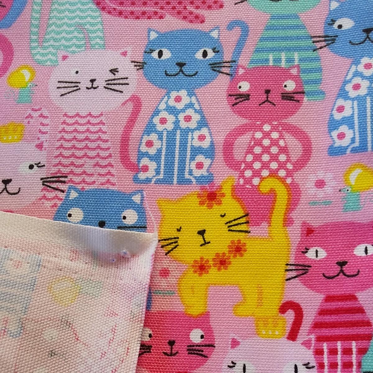 カラフルな猫だらけ(大)  生地 ハギレ