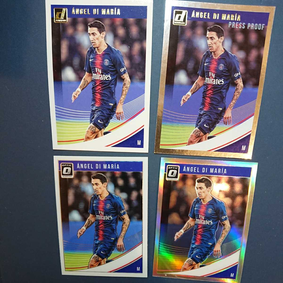 ANGEL DI MARIA 2018-19 PANINI DONRUSS BASE/SILVER/OPTIC/OPTIC HOLO 4枚セット_画像1