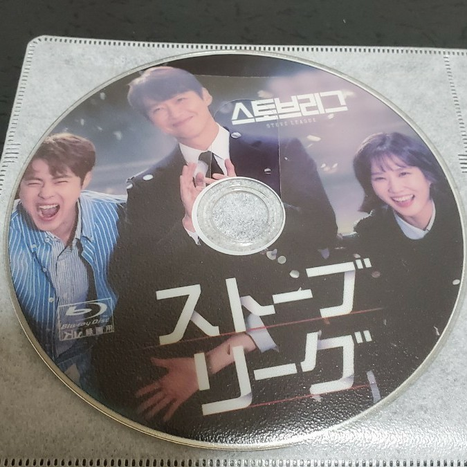 韓国ドラマ Blu-ray ブルーレイ ストーブリーグ ナムグンミン