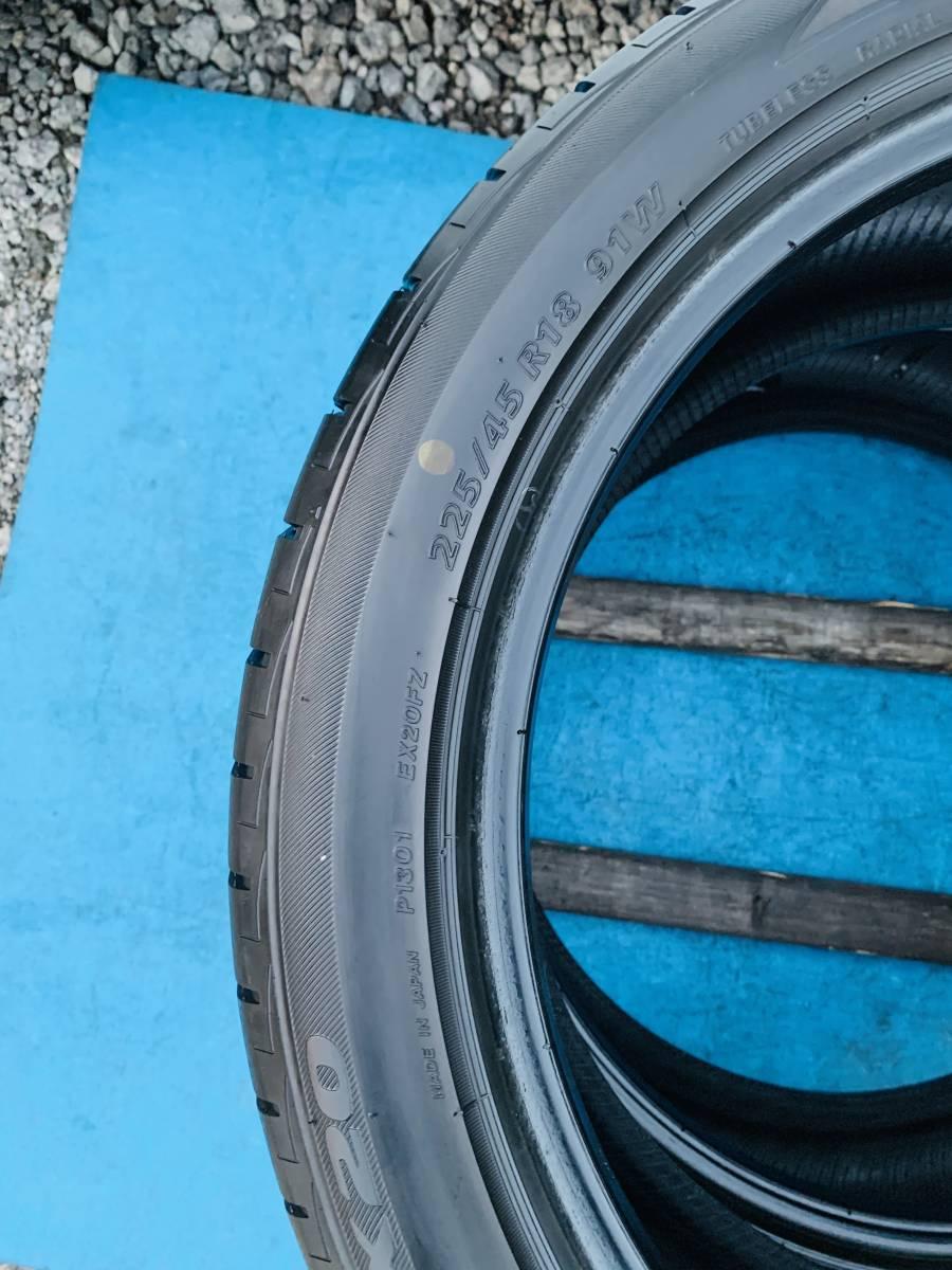 中古タイヤ 4本 BRIDGESTONE 225/45/18 2015年製 タイヤの状態良い_画像6