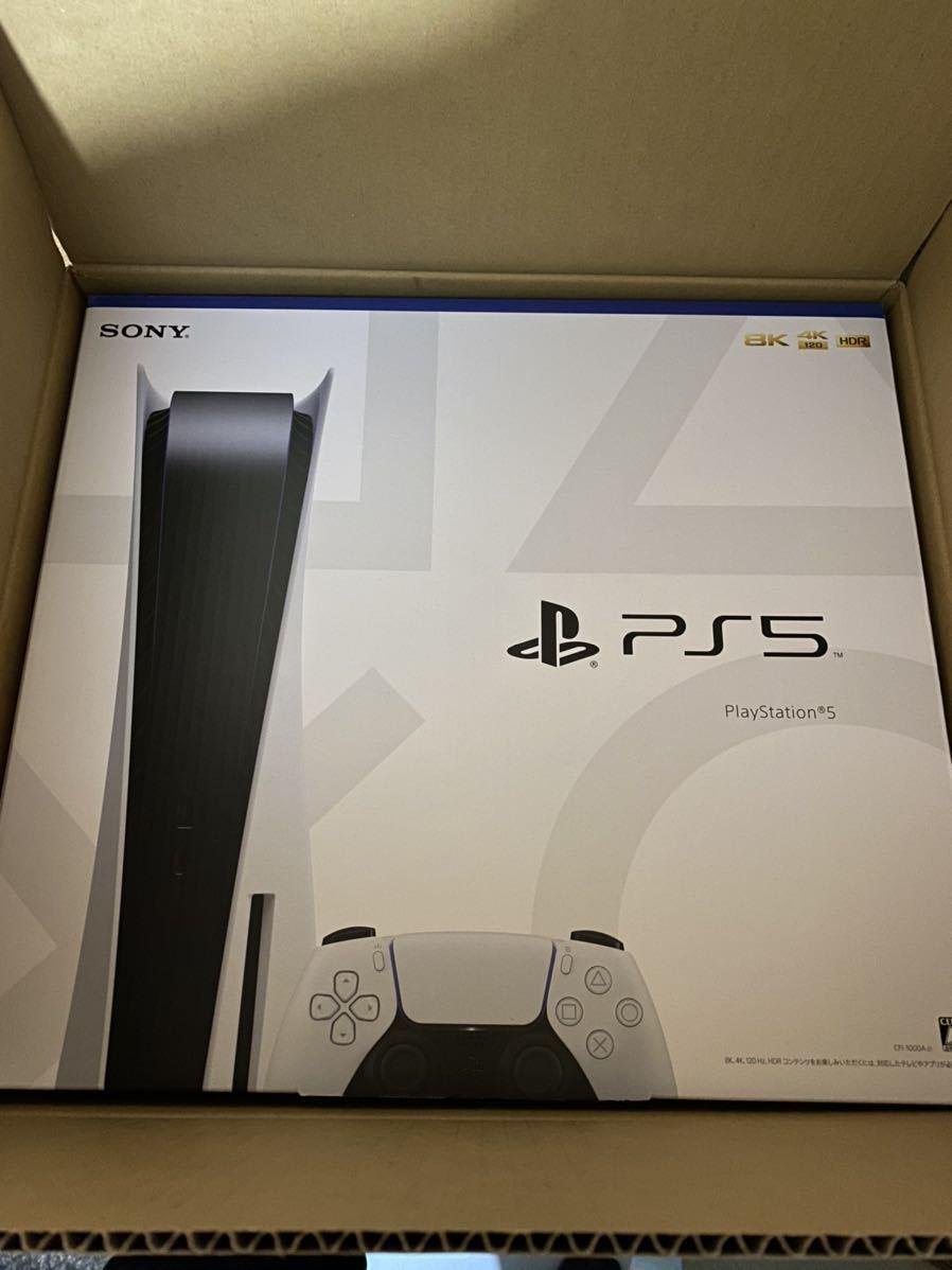 SONY PlayStation5 PS5 本体 通常版 ディスクドライブ搭載 CF1-1000A01 プレステ
