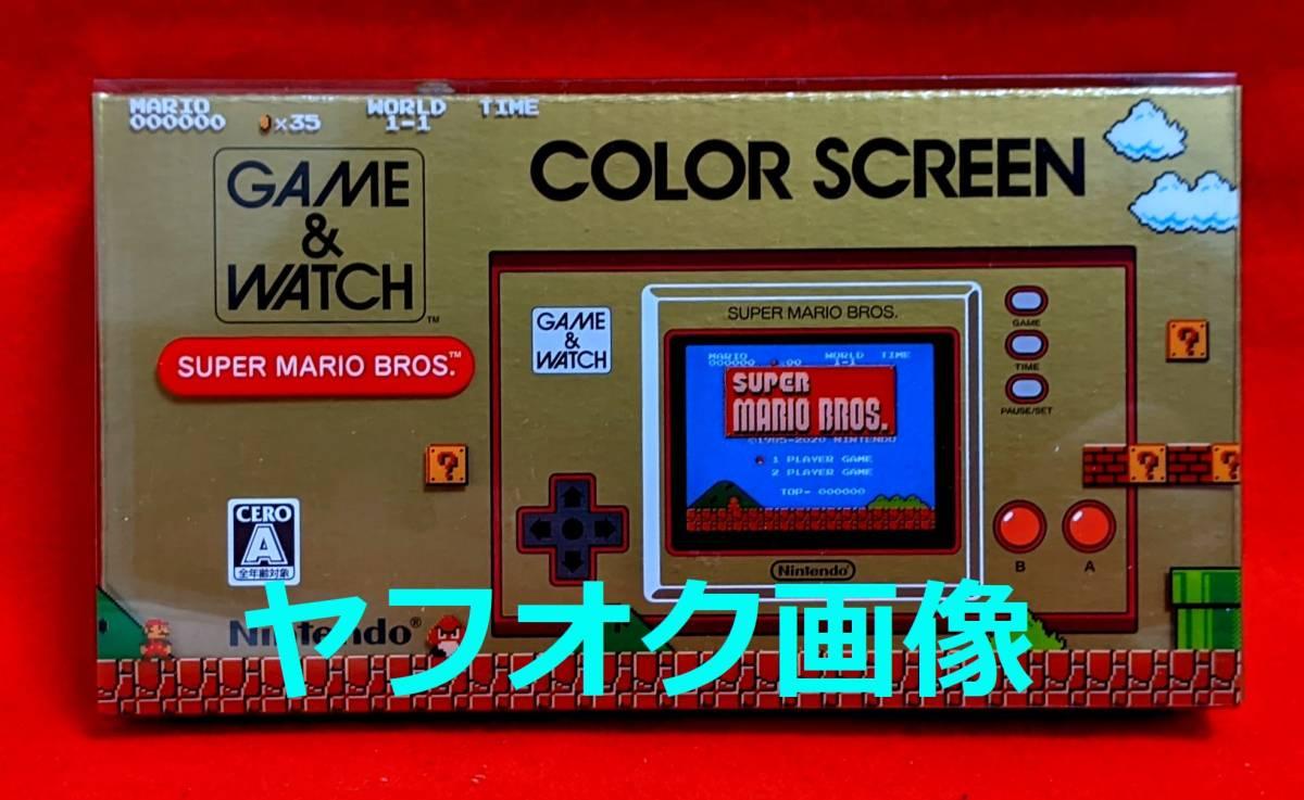 【未使用 送料無料】 ゲーム&ウオッチ スーパーマリオブラザーズ ゲームウォッチ ゲームウオッチ ニンテンドー 任天堂 Nintendo 携帯ゲーム