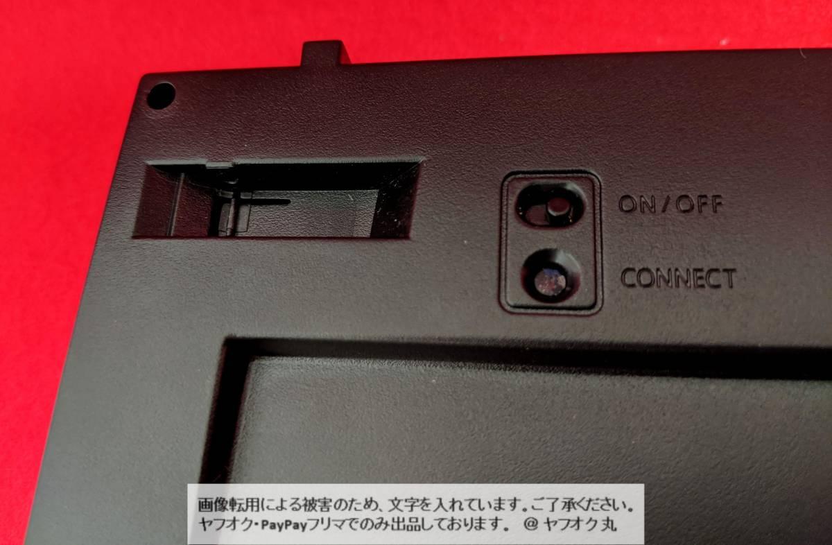 【 送料無料 】 Bluetooth パンタグラフ キーボード TK-GMFBP014BK / 無線 ワイヤレス Playstation3 PS3 ワイアレス エレコム ELECOM 黒