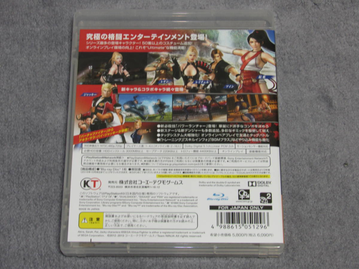 ★PS3 DEAD OR ALIVE 5 Ultimate コレクターズエディション & 公式ガイドブック★