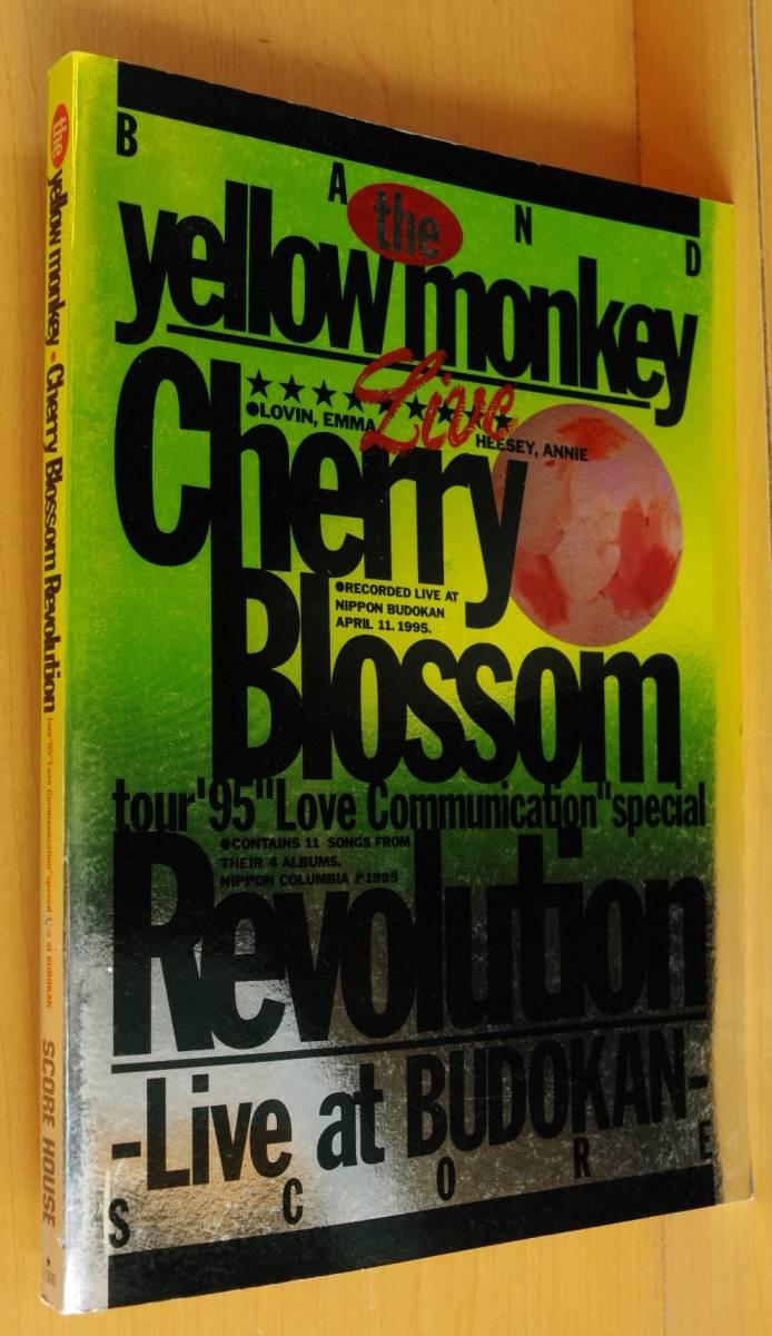 ザ・イエローモンキー cherry blossom revolution バンドスコア THE YELLOW MONKEY チェリーブロッサムレボリューション/イエモン/吉井和哉_画像1