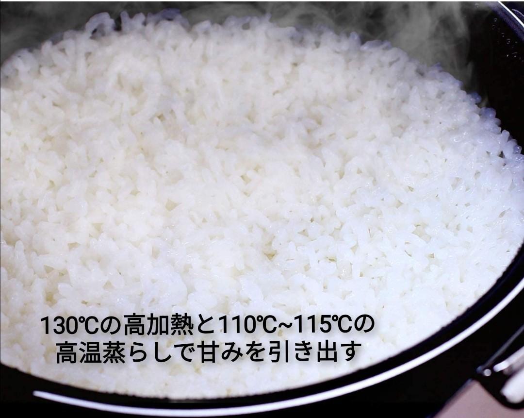 タイガー (TIGER) 炊飯器  5.5合炊き IH