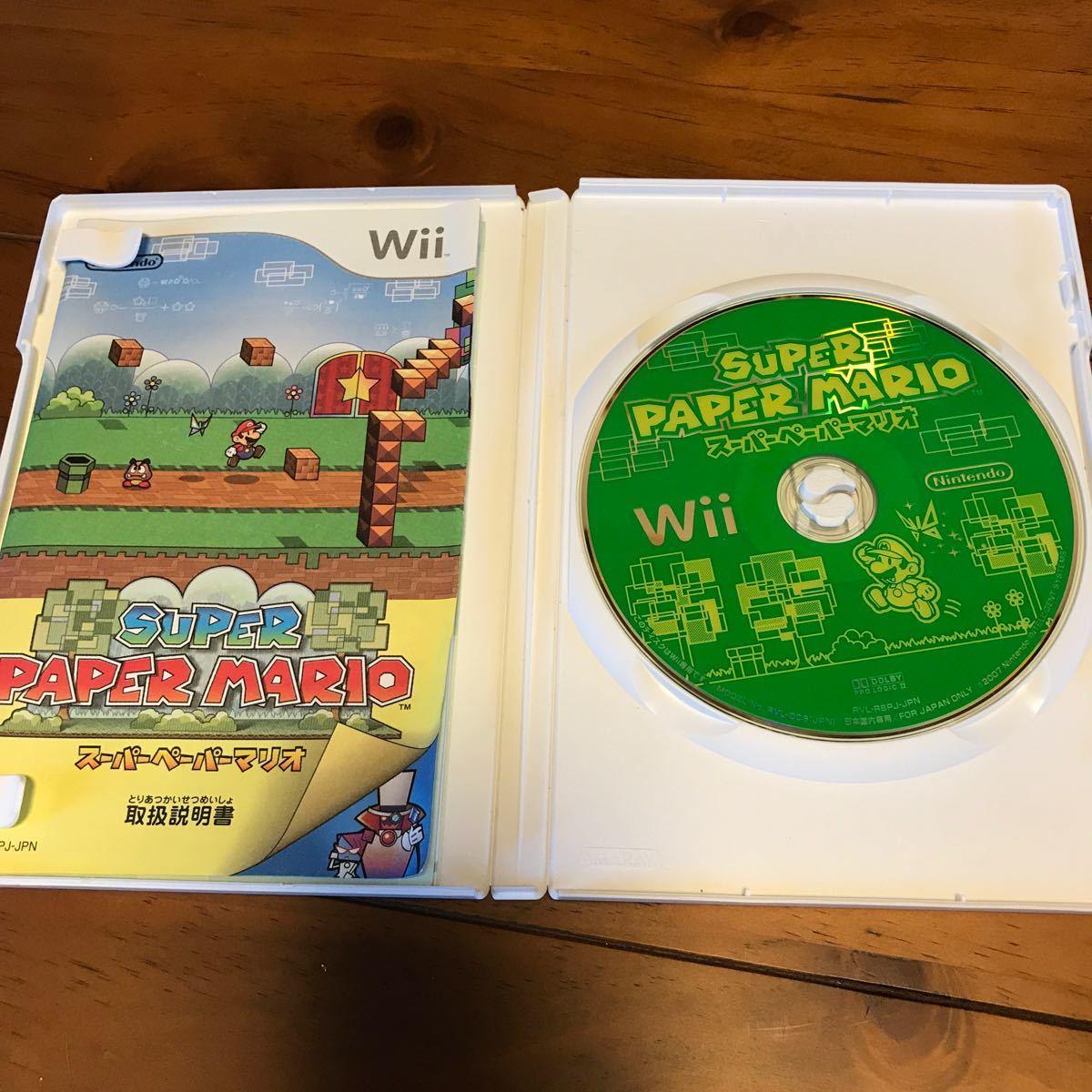 【Wii】 スーパーペーパーマリオ