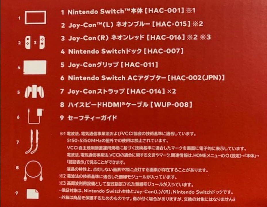 Nintendo Switch ニンテンドースイッチ本体 ネオンブルー ネオンレッド ニンテンドースイッチ Switch本体 任天堂 Nintendo Joy-Con (L) _画像3