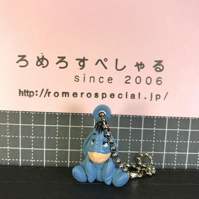 ★【ディズニーDisney/キーホルダー♯58】イーヨー/くまのプーさん/Winnie The Pooh_画像1