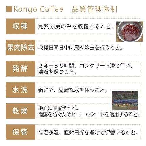送料無料・ 松屋珈琲 コーヒー生豆 パプアニューギニア エリンバリ GOLD 1kg_画像3