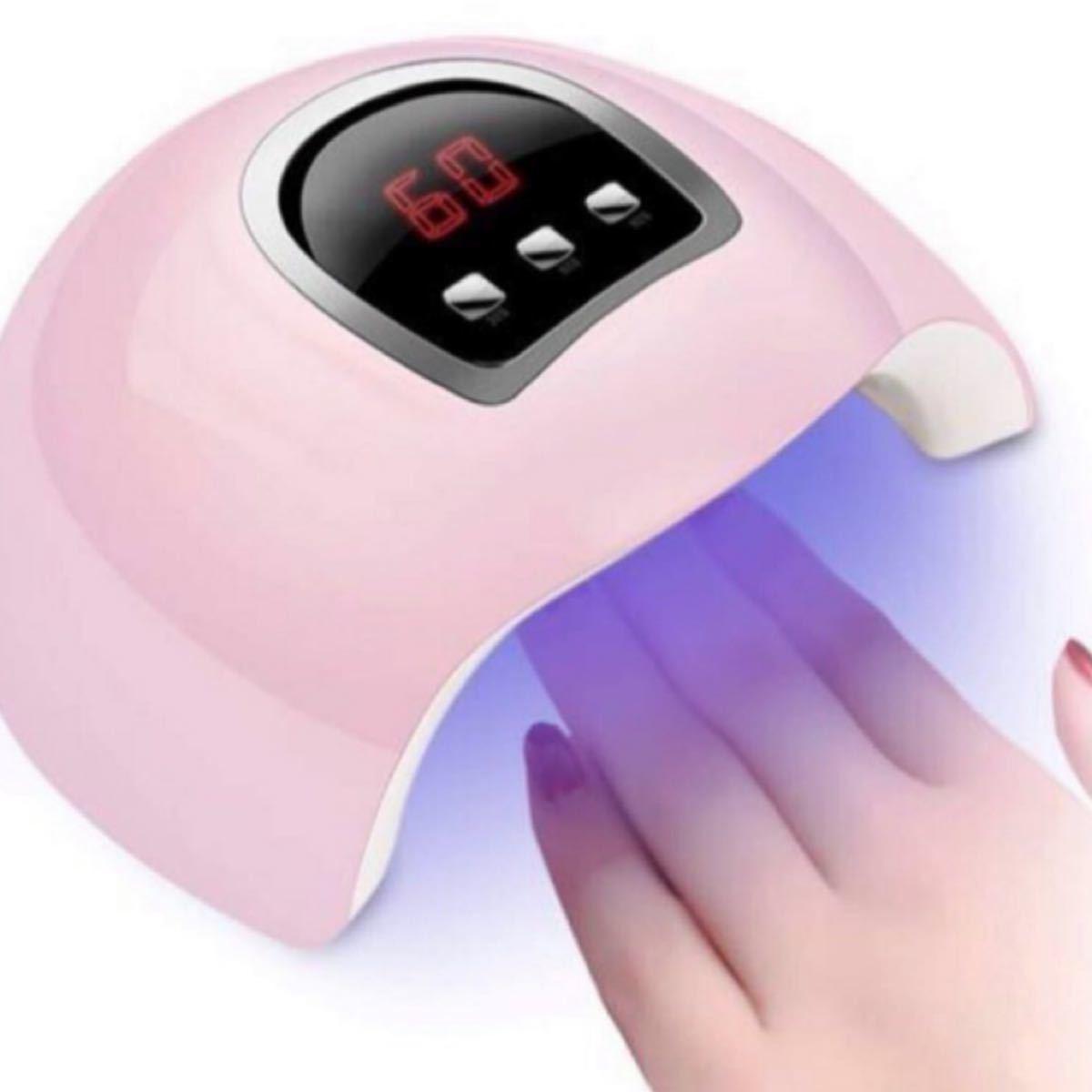 LEDネイルドライヤー UVライト 54W LED硬化ライト自動センサー