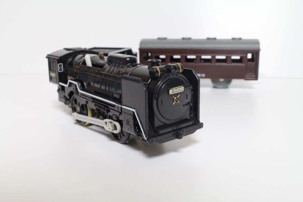 プラレール ライト付 D51 200号機蒸気機関車 中古 清掃済 動作確認済 即決_画像1