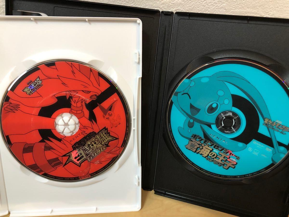 劇場版 ポケットモンスター レシラム マナフィ  DVDセット