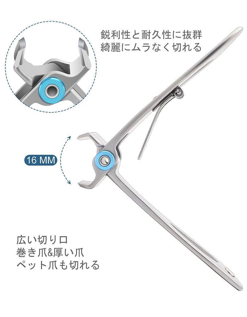 爪切り 高級つめきり ステンレス製人気 巻き爪と硬い爪には対応可能 爪切りセット