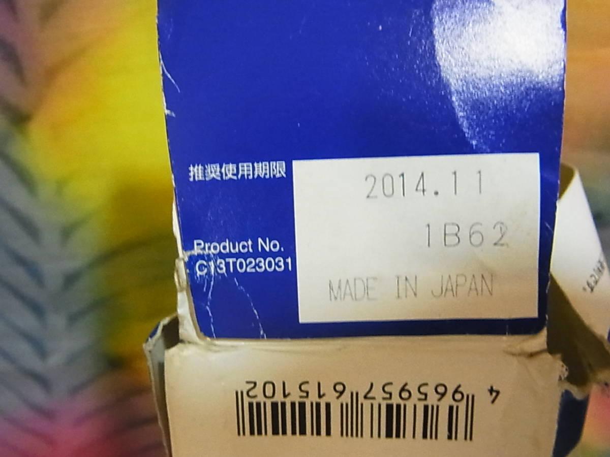 ★ EPSON エプソン 純正インク IC6CL10 ジャンク 使用期限切れ プリンター スキャナー コピー カラー インクカートリッジ 染料_画像5