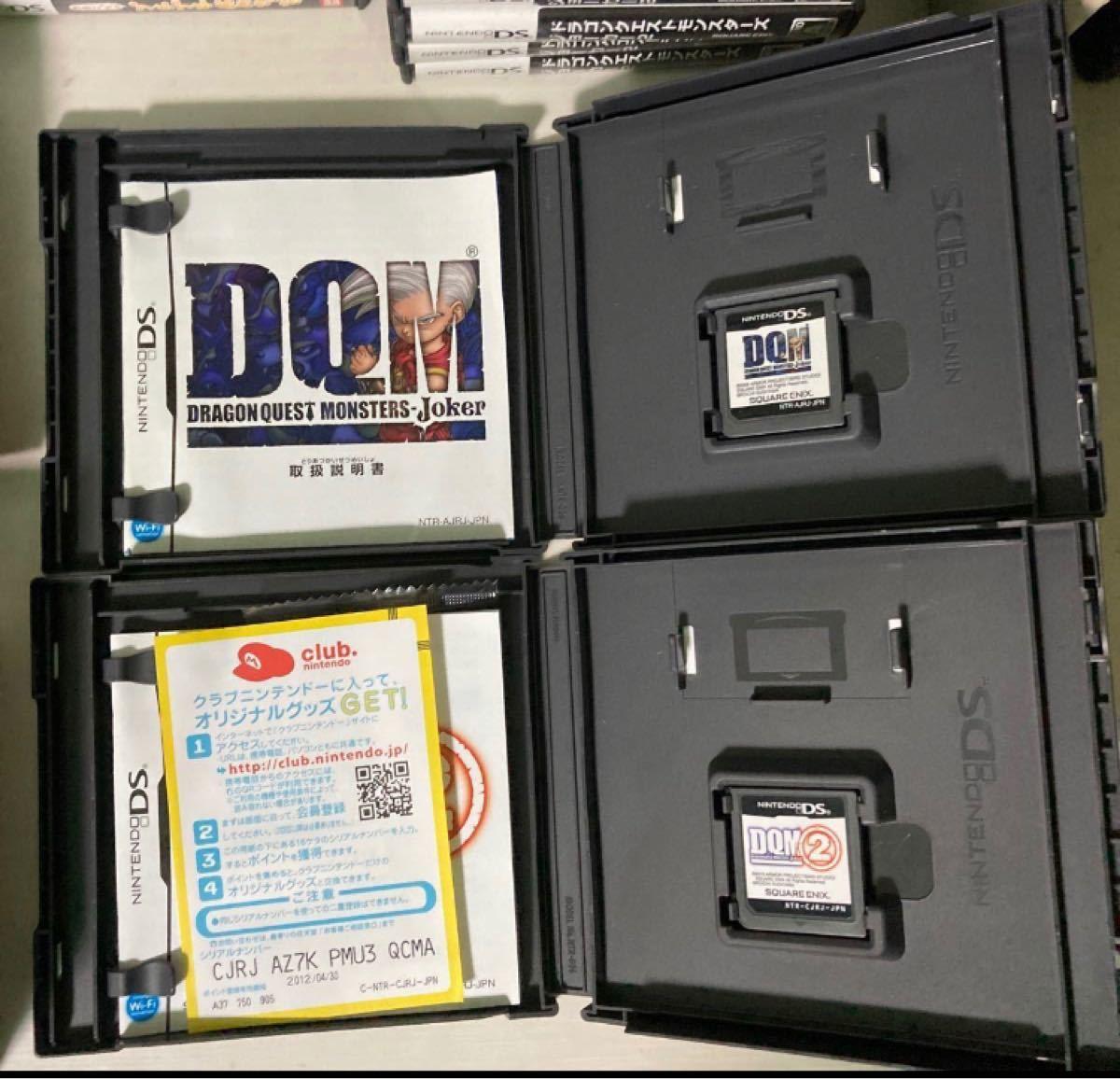 DSソフト ドラゴンクエストモンスターズジョーカー1.2