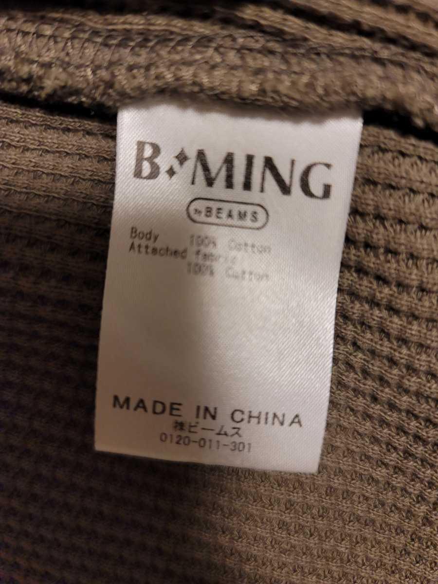 B:MING by BEAMS ビームス カーディガン L カーキ メンズ ワッフル生地 コットン100% 使用感の少ない美品です!_画像5