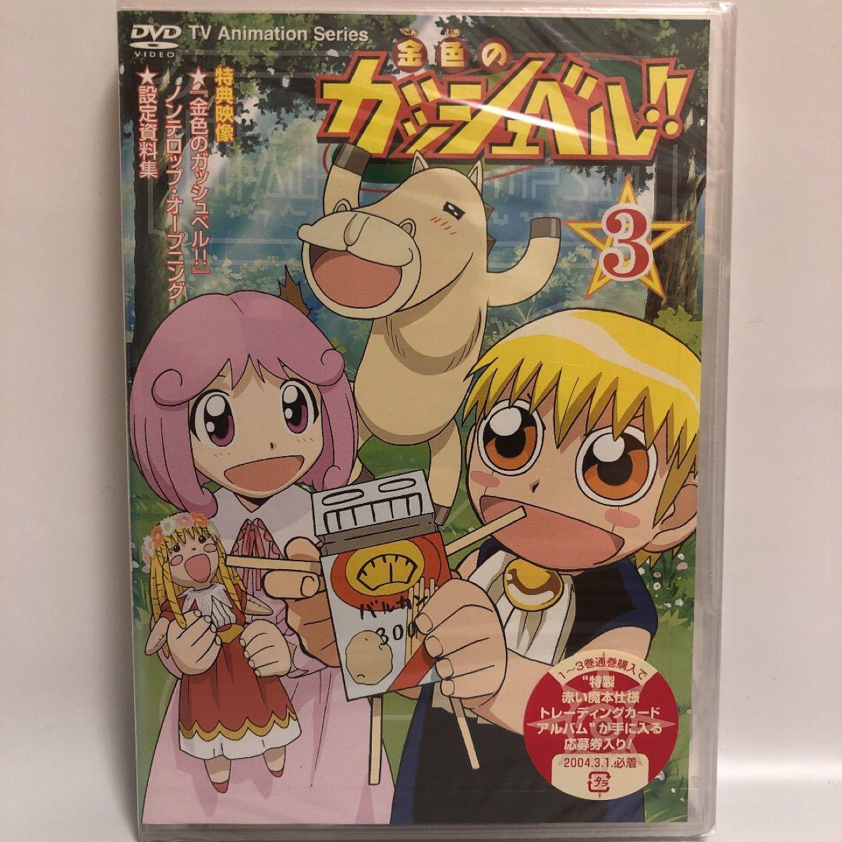 DVDソフト アニメセット1