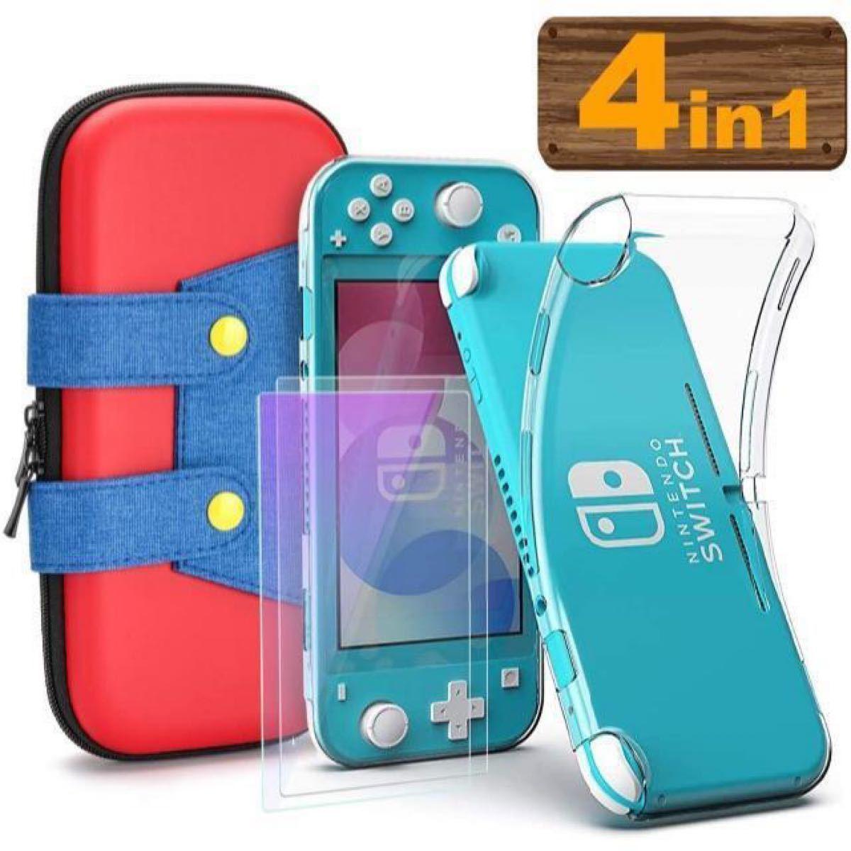 Nintendo Switch ニンテンドースイッチ 任天堂スイッチケースケース